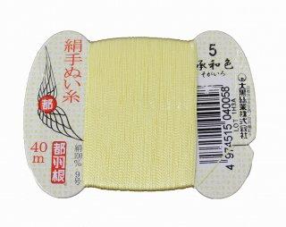 都羽根 絹手縫糸 9号<br />40mカード巻 5番 承和色【ネコポス可】