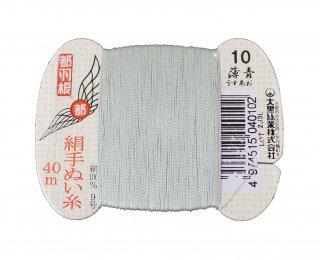 都羽根 絹手縫糸 9号<br />40mカード巻 10番 薄青【ネコポス可】