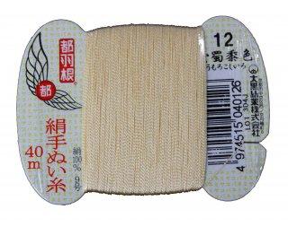都羽根 絹手縫糸 9号<br />40mカード巻 12番  玉蜀黍色【ネコポス可】