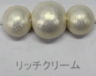 コットンパール 10ヶ入/袋 <br/>10mm   リッチクリーム【ネコポス可】