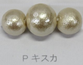 コットンパール 10ヶ入/袋 <br/>12mm   キスカ【ネコポス可】