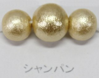 コットンパール 10ヶ入/袋 <br/>12mm   シャンパン【ネコポス可】