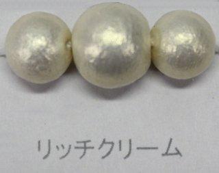 コットンパール 10ヶ入/袋 <br/>12mm   リッチクリーム【ネコポス可】