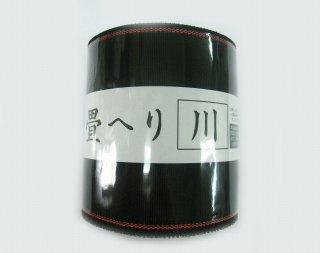 THU—9<br/> 川(かわ)