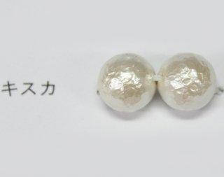 シュリンクパール<br />キスカ 8mm【ネコポス可】
