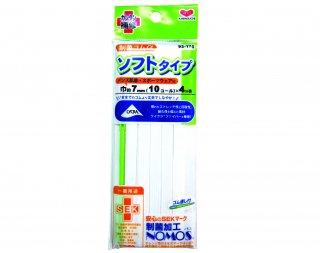 制菌ゴムα ソフトタイプ 10コール
