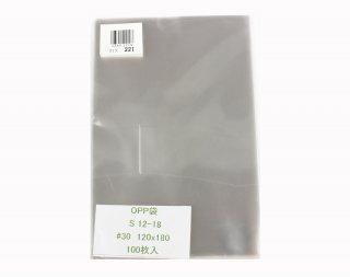 OPP袋 S12−18