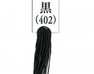 シャッペスパン #60/200m 黒