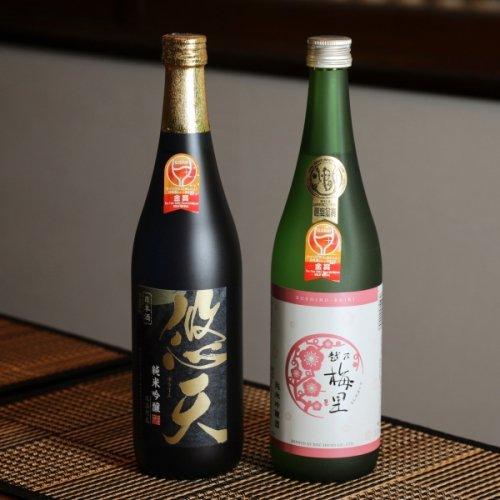 【全国送料無料】悠天・越乃梅里純米吟醸飲み比べ2本セット