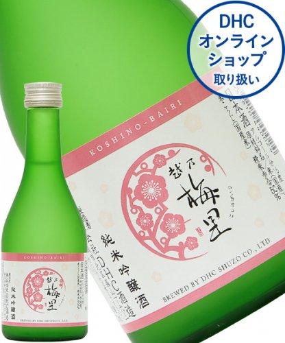 越乃梅里 純米吟醸 300ml