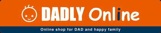 バガブーやブリタックス、サイベックスなど、育児グッズと輸入玩具の通販【DADLY Online】