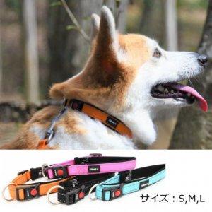 犬 首輪  エクストリームコンフォートカラー(首輪)