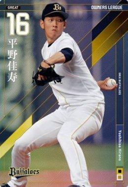 平野佳寿の画像 p1_7