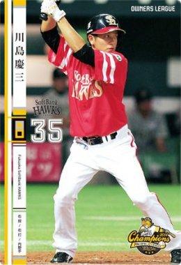 川島慶三の画像 p1_7