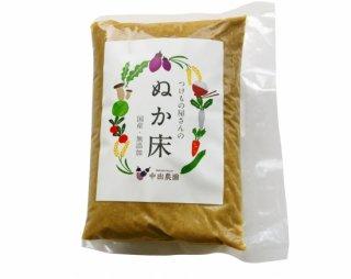 熟成ぬか床1キロ(袋入り)