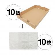 e(イー)ダンボールばんじゅう【M】:本体10個+専用内袋10枚セット