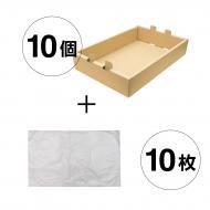 e(イー)ダンボールばんじゅう【S】:本体10個+専用内袋10枚セット