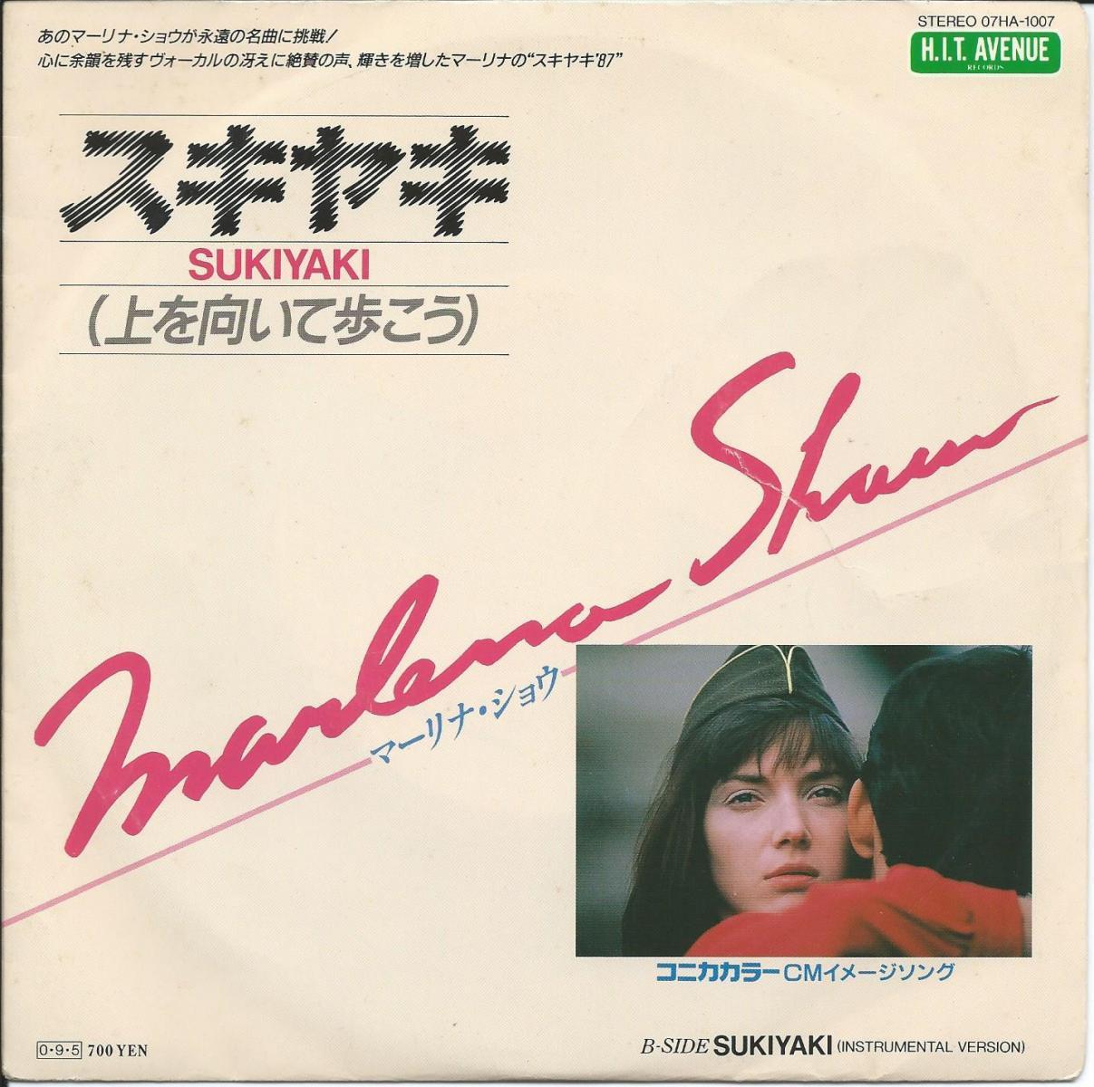 マーリナ・ショウ MARLENA SHAW / スキヤキ (上を向いて歩こう) SUKIYAKI (7