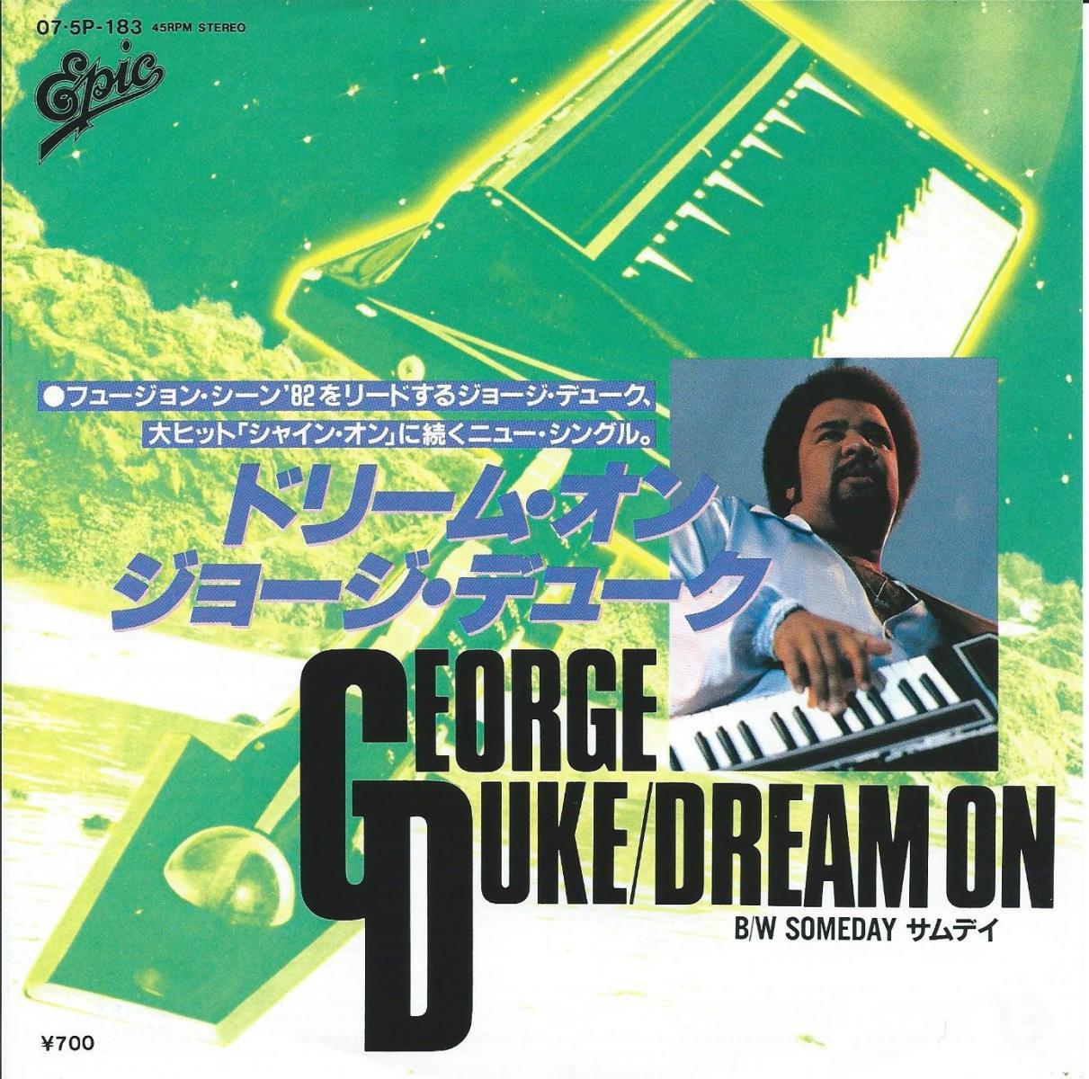 ジョージ・デューク GEORGE DUKE / ドリーム・オン DREAM ON / サムデイ SOMEDAY (7