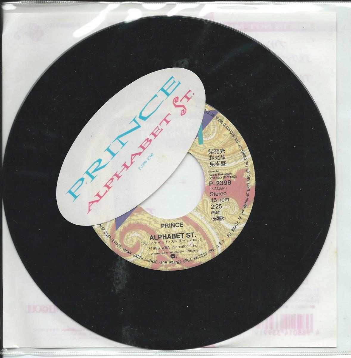 プリンス PRINCE / アルファベット・ストリート ALPHABET ST. (7