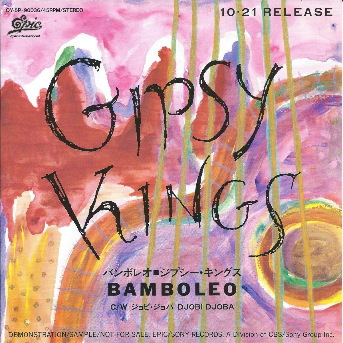 ジプシー・キングス GIPSY KINGS / バンボレオ BAMBOLEO / ジョビ・ジョバ DJOBI DJOBA (7