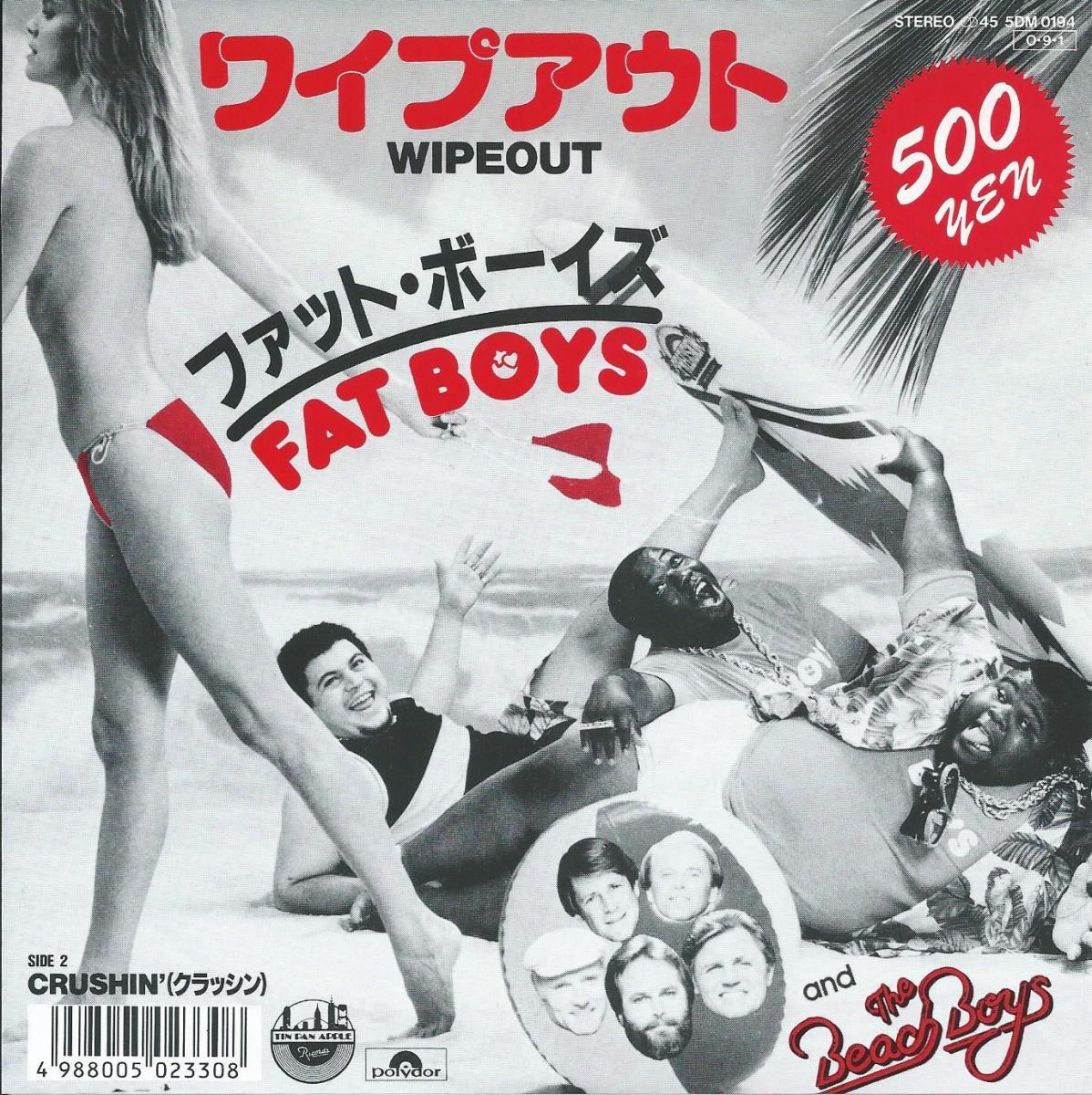ファット・ボーイズ FAT BOYS / ワイプアウト WIPEOUT / クラッシン CRUSHIN'  (7
