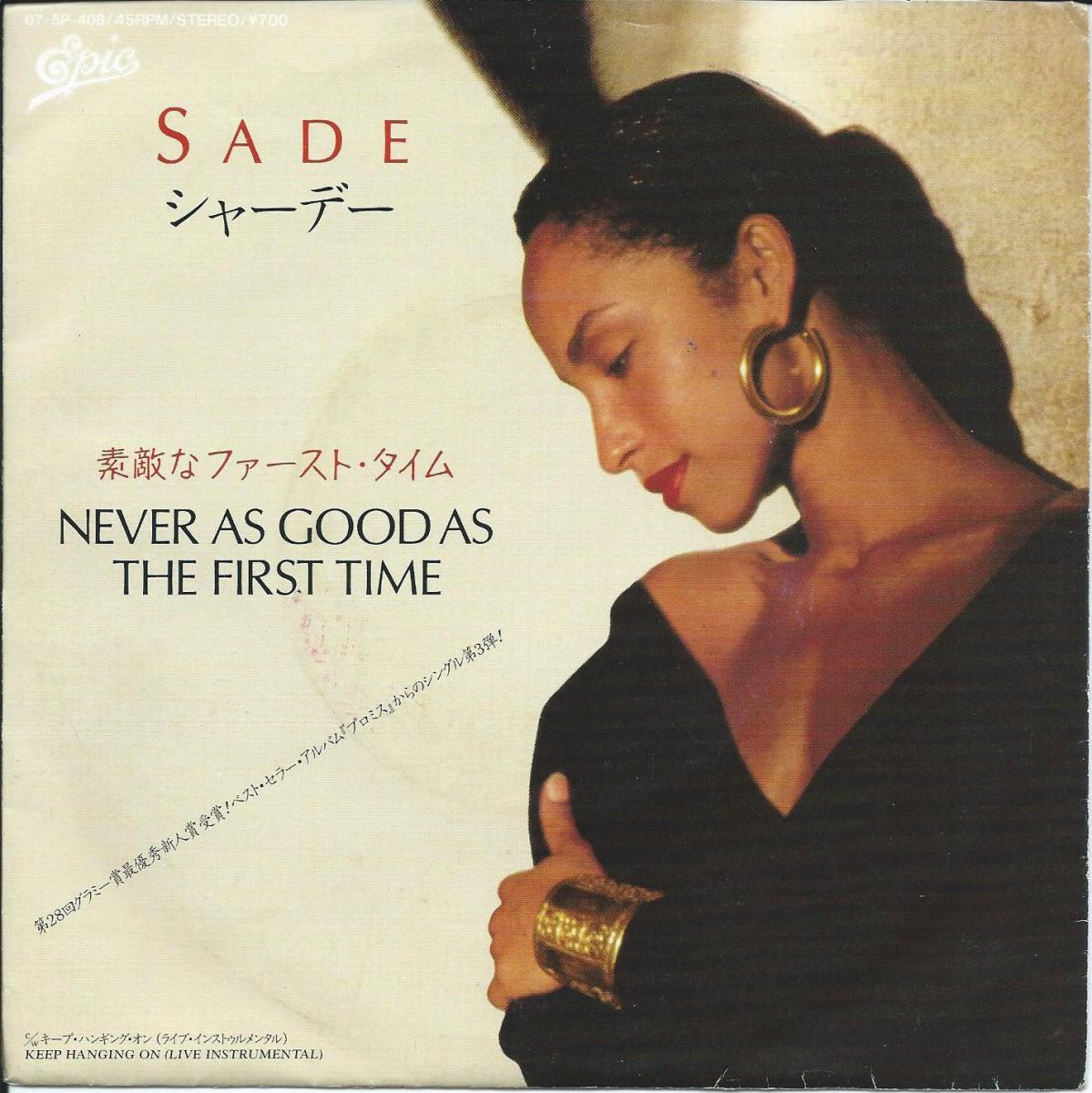 シャーデー SADE / 素敵なファースト・タイム NEVER AS GOOD AS THE FIRST TIME (REMIX EDIT) (7