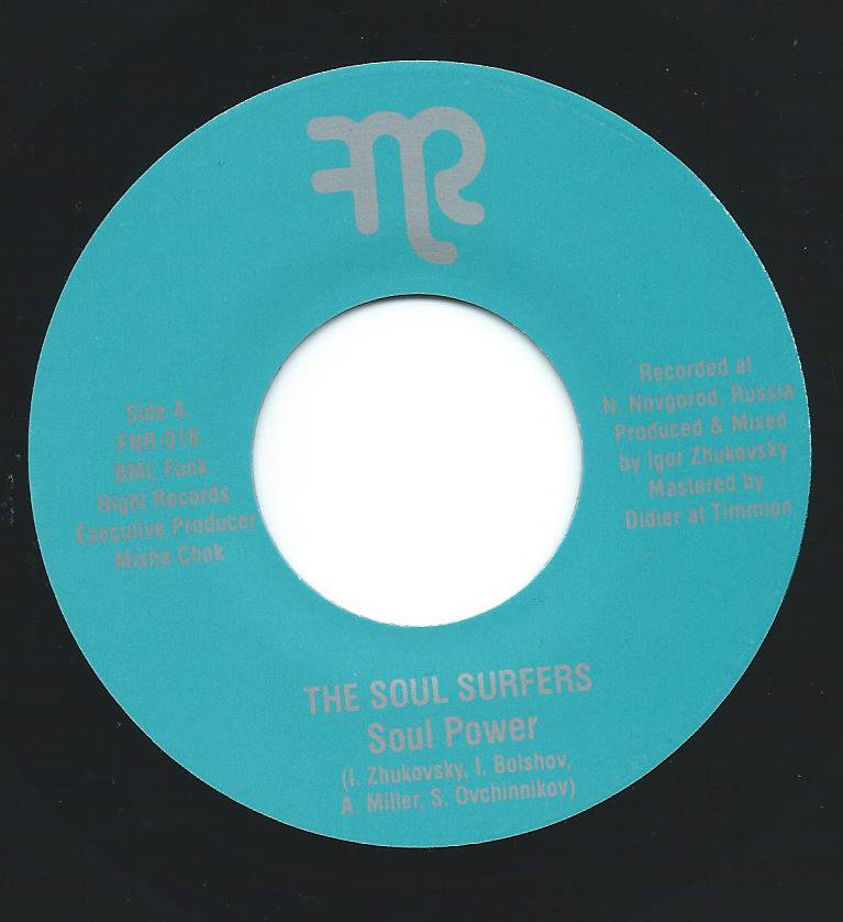 THE SOUL SURFERS / SOUL POWER / WE CAN DO SOME (7