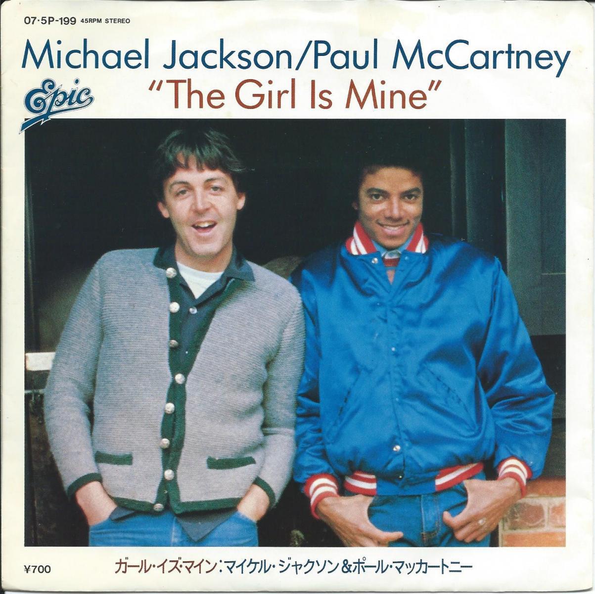 マイケル・ジャクソン & ポール・マッカートニー MICHAEL JACKSON & PAUL MCCARTNEY / ガール・イズ・マイン THE GIRLS IS MINE (7