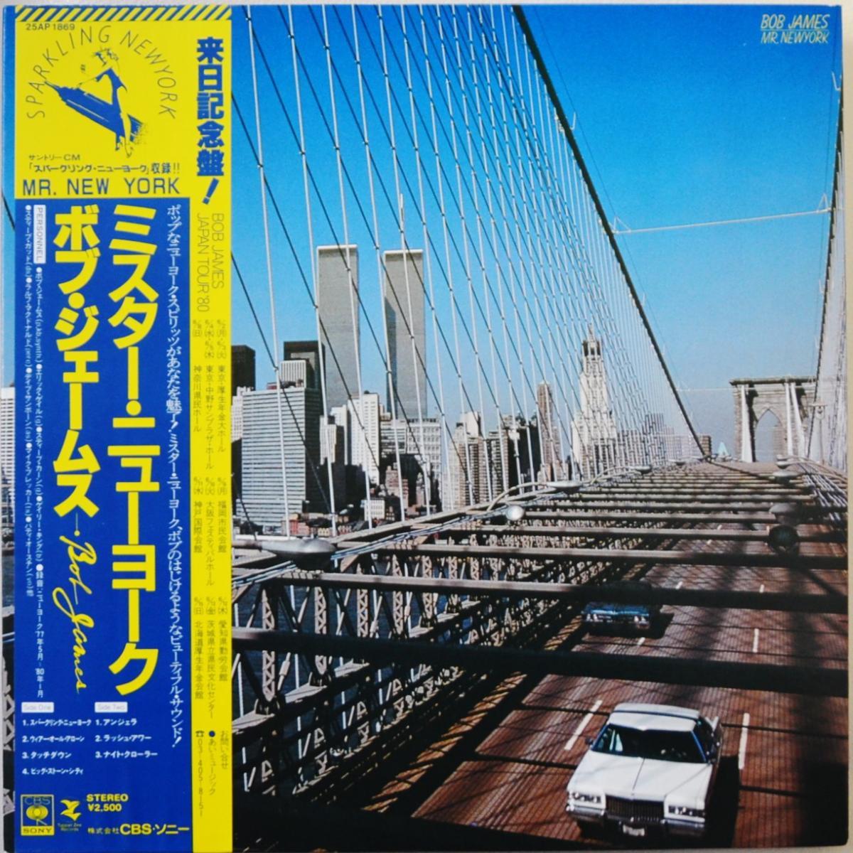 ボブ・ジェームス BOB JAMES / ミスター・ニューヨーク MR. NEWYORK (LP)