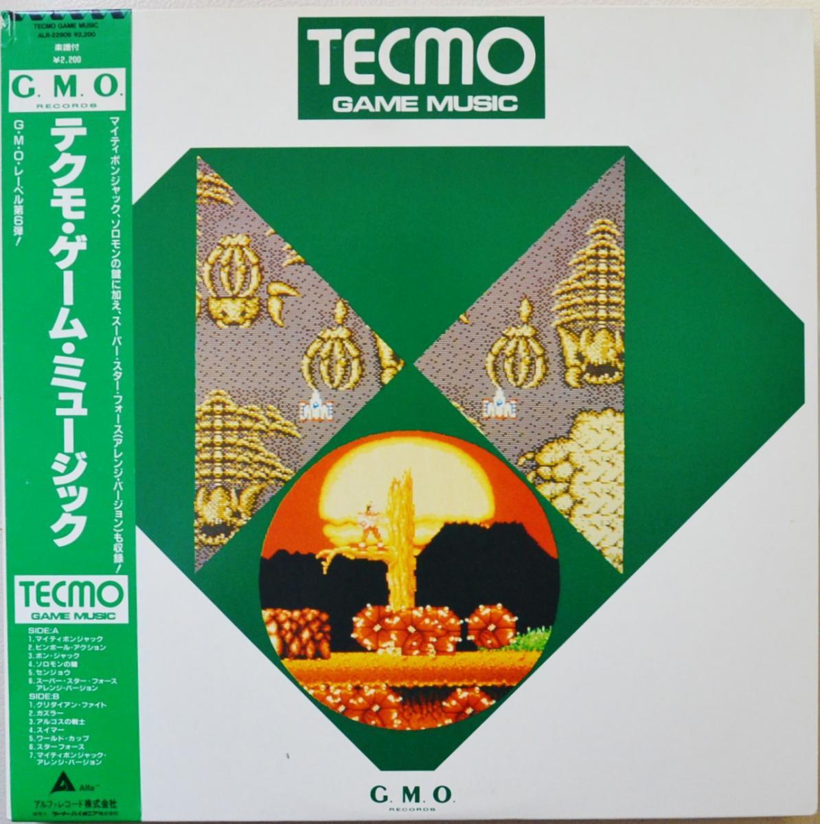 V.A. / テクモ・ゲーム・ミュージック / TECMO GAME MUSIC (LP)
