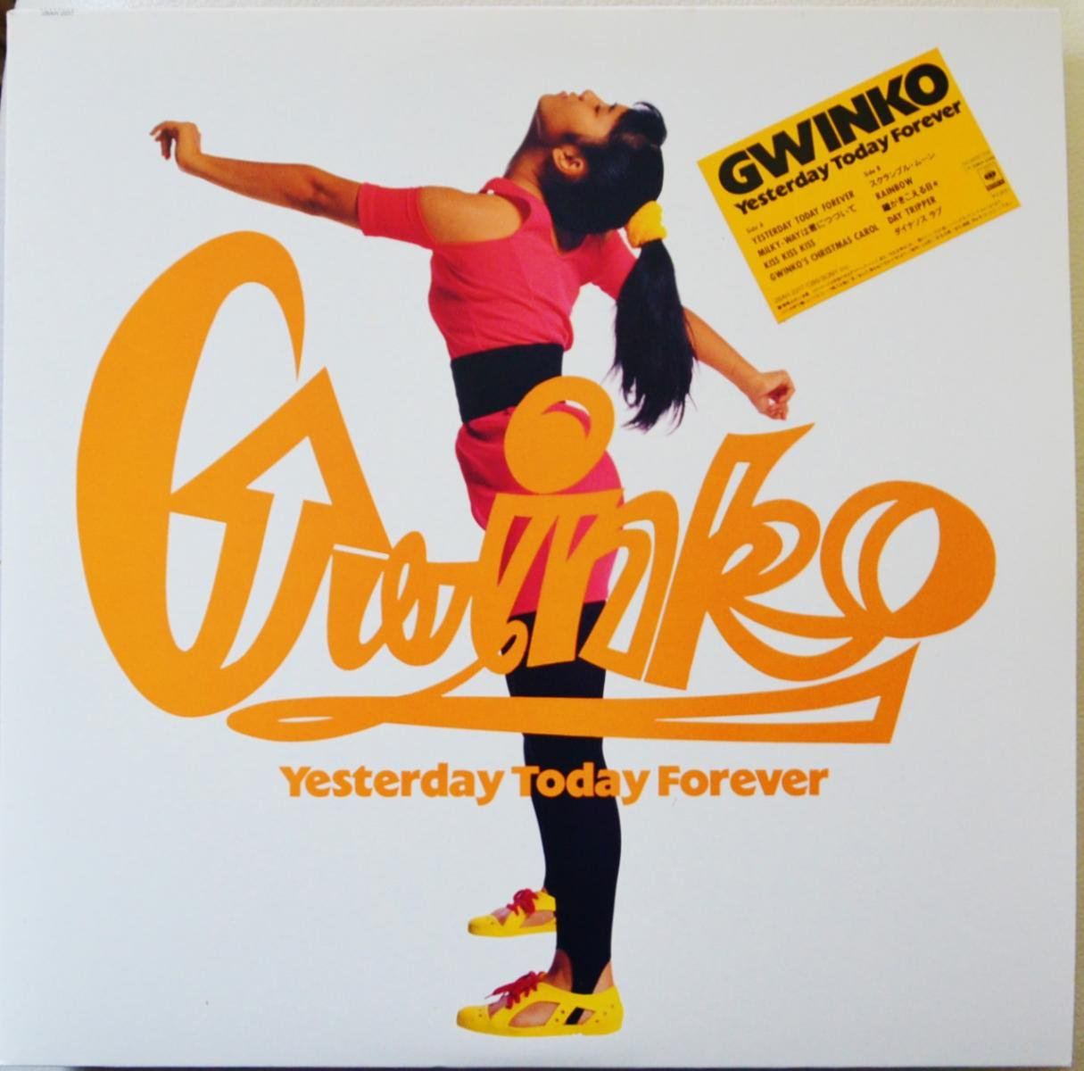 GWINKO / YESTERDAY TODAY FOREVER (LP)