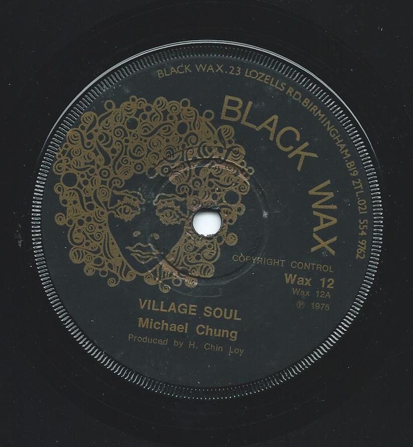 MICHAEL CHUNG / LESLIE BUTLER / VILLAGE SOUL / HO CHI MING TRAIL (7