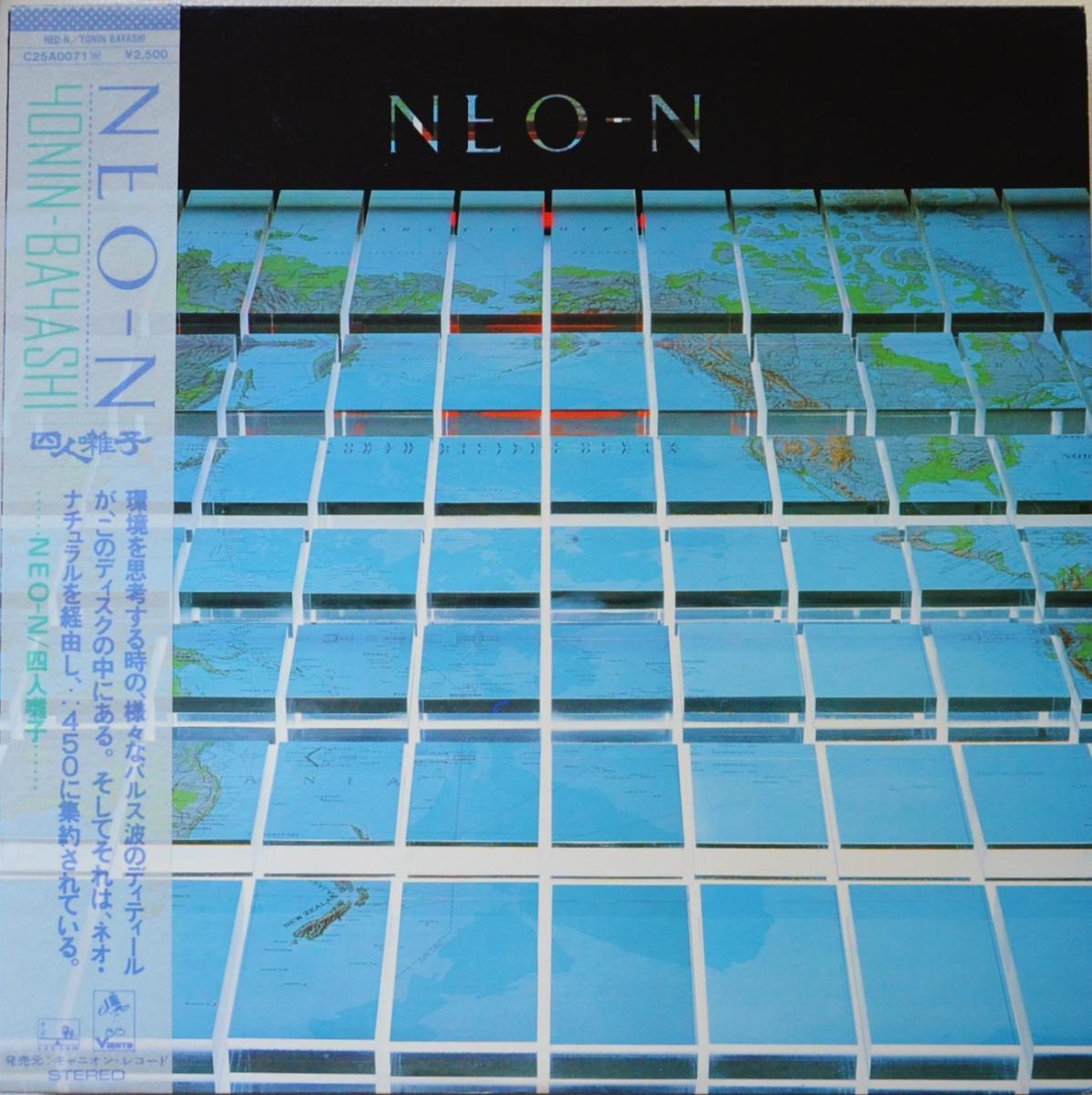 四人囃子 YONIN BAYASHI / NEO-N (LP)