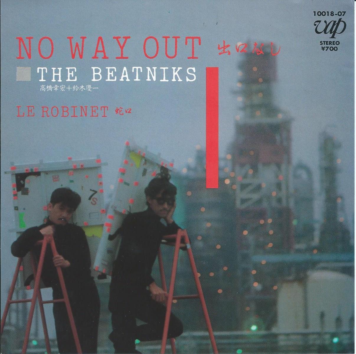 ザ・ビートニクス THE BEATNIKS (高橋幸宏+鈴木慶一) / NO WAY OUT 出口なし / LE ROBINET (7