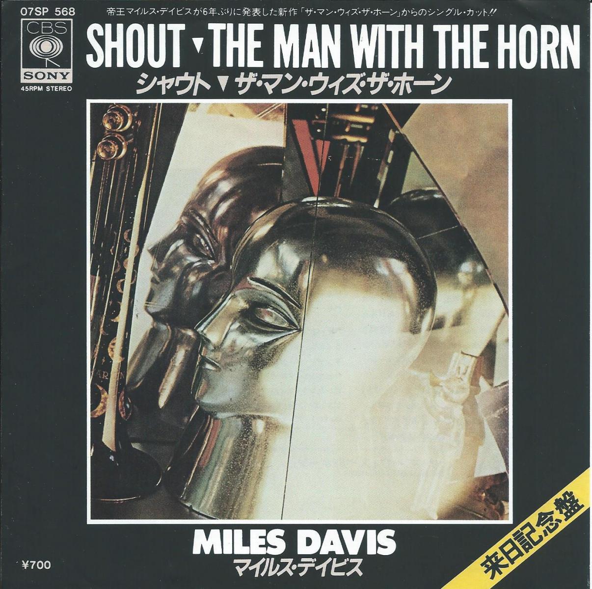 マイルス・デイビス MILES DAVIS / シャウト SHOUT / ザ・マン・ウィズ・ザ・ボーン THE MAN WITH THE HORN (7