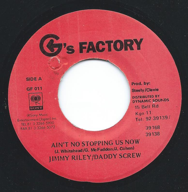 JIMMY RILEY & DADDY SCREW / AIN'T NO STOPPING US NOW (7