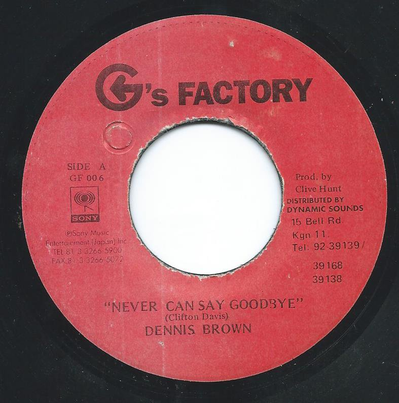 DENNIS BROWN / NEVER CAN SAY GOODBYE (7