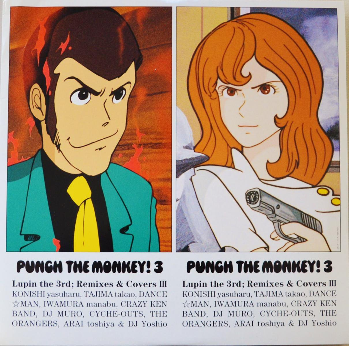 V.A.(MURO,小西康陽...) / PUNCH THE MONKEY! 3: LUPIN THE 3RD; REMIXES & COVERS III (2LP)