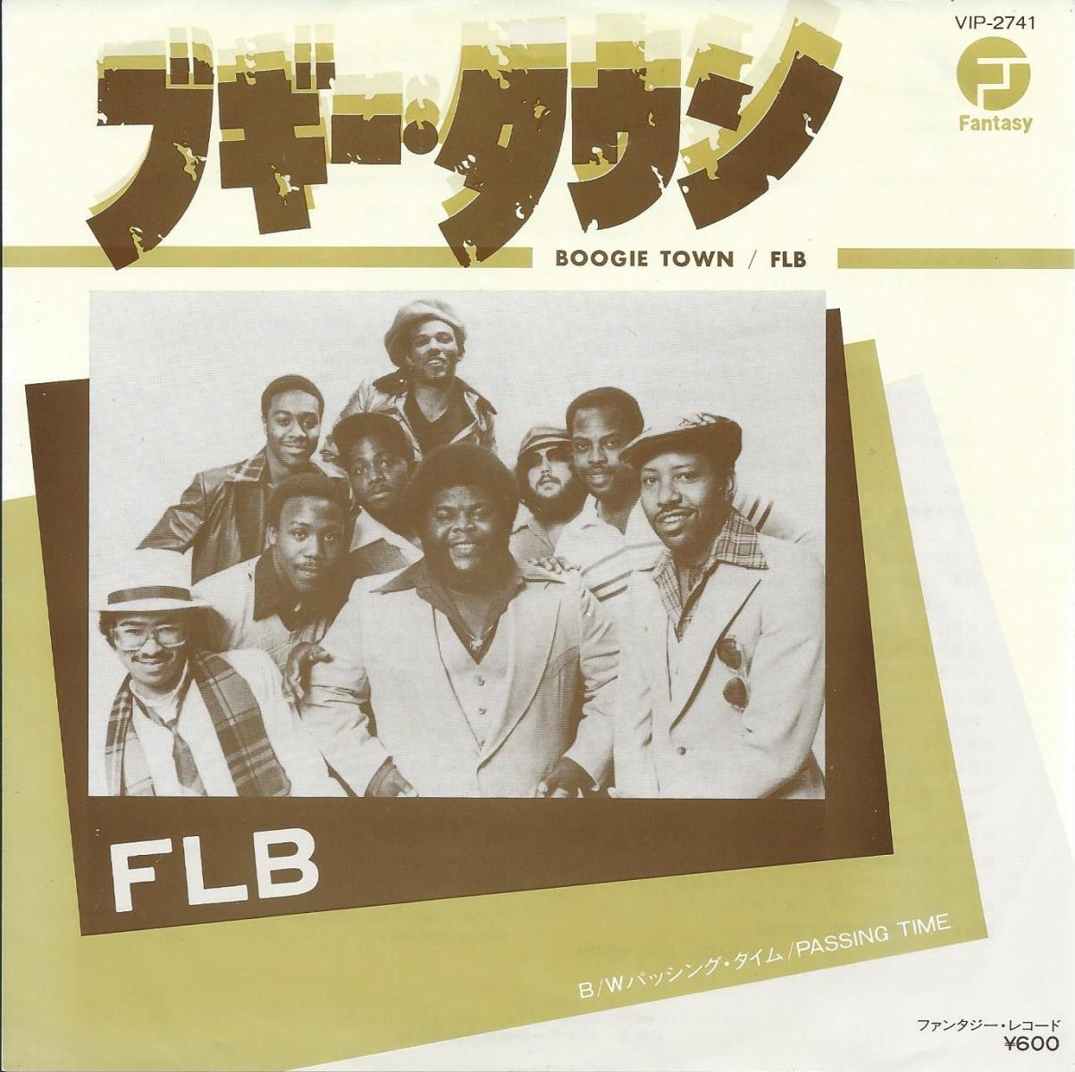 ファット・ラリーズ・バンド FLB (FAT LARRY'S BAND) / ブギー・タウン BOOGIE TOWN / パッシング・タイム PASSING TIME (7