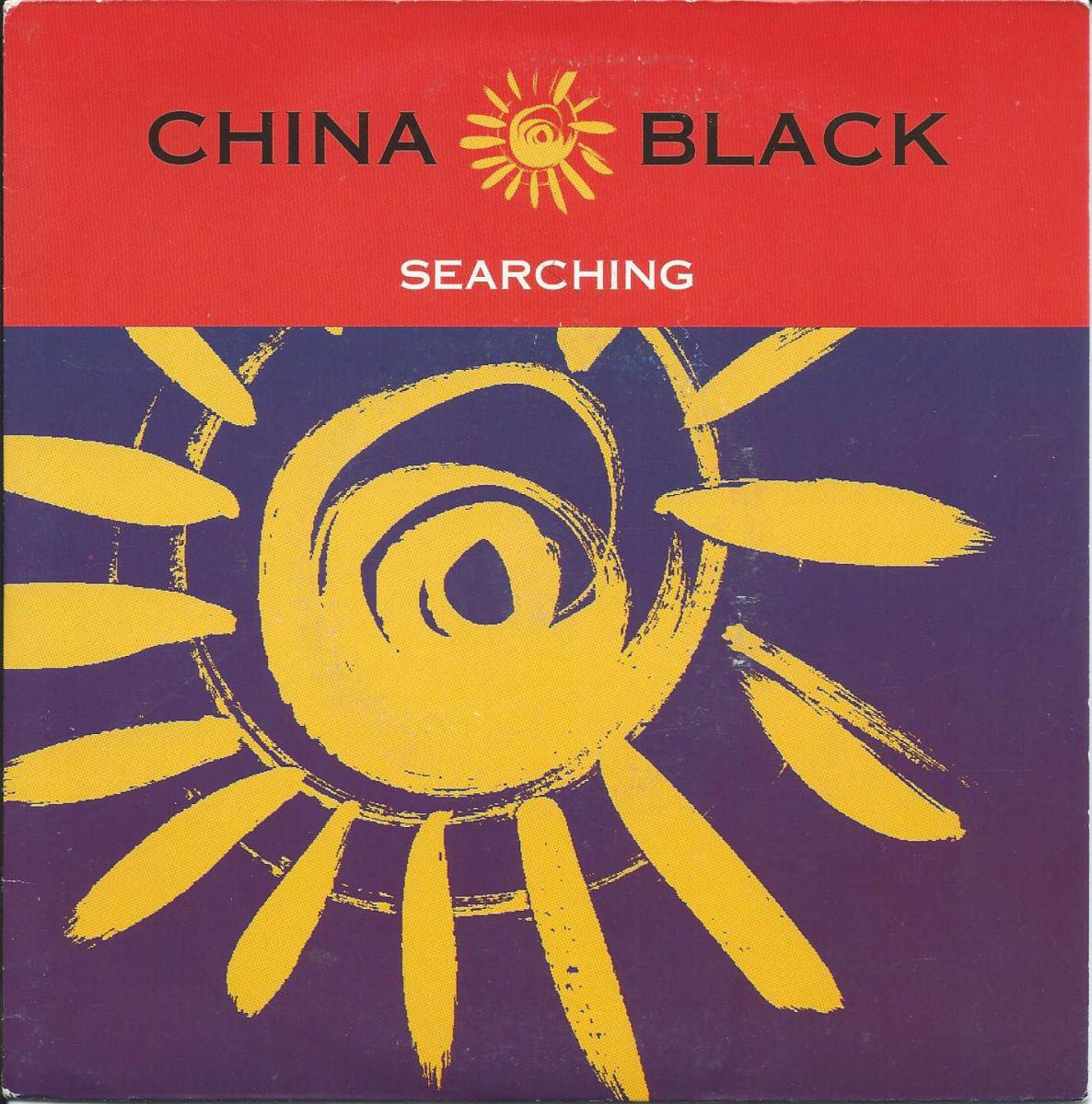 CHINA BLACK / SEARCHING (7