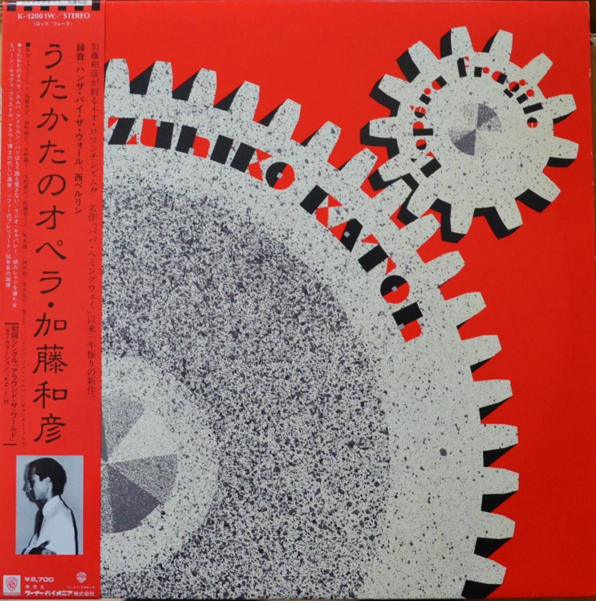加藤和彦の画像 p1_33
