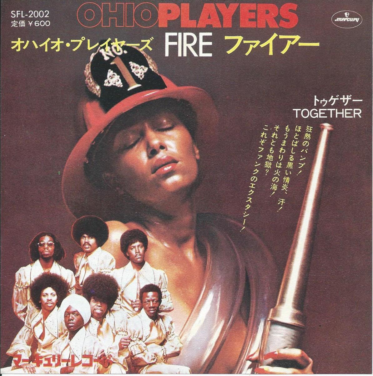 オハイオ・プレイヤーズ OHIO PLAYERS / ファイアー FIRE / トゥゲザー TOGETHER (7