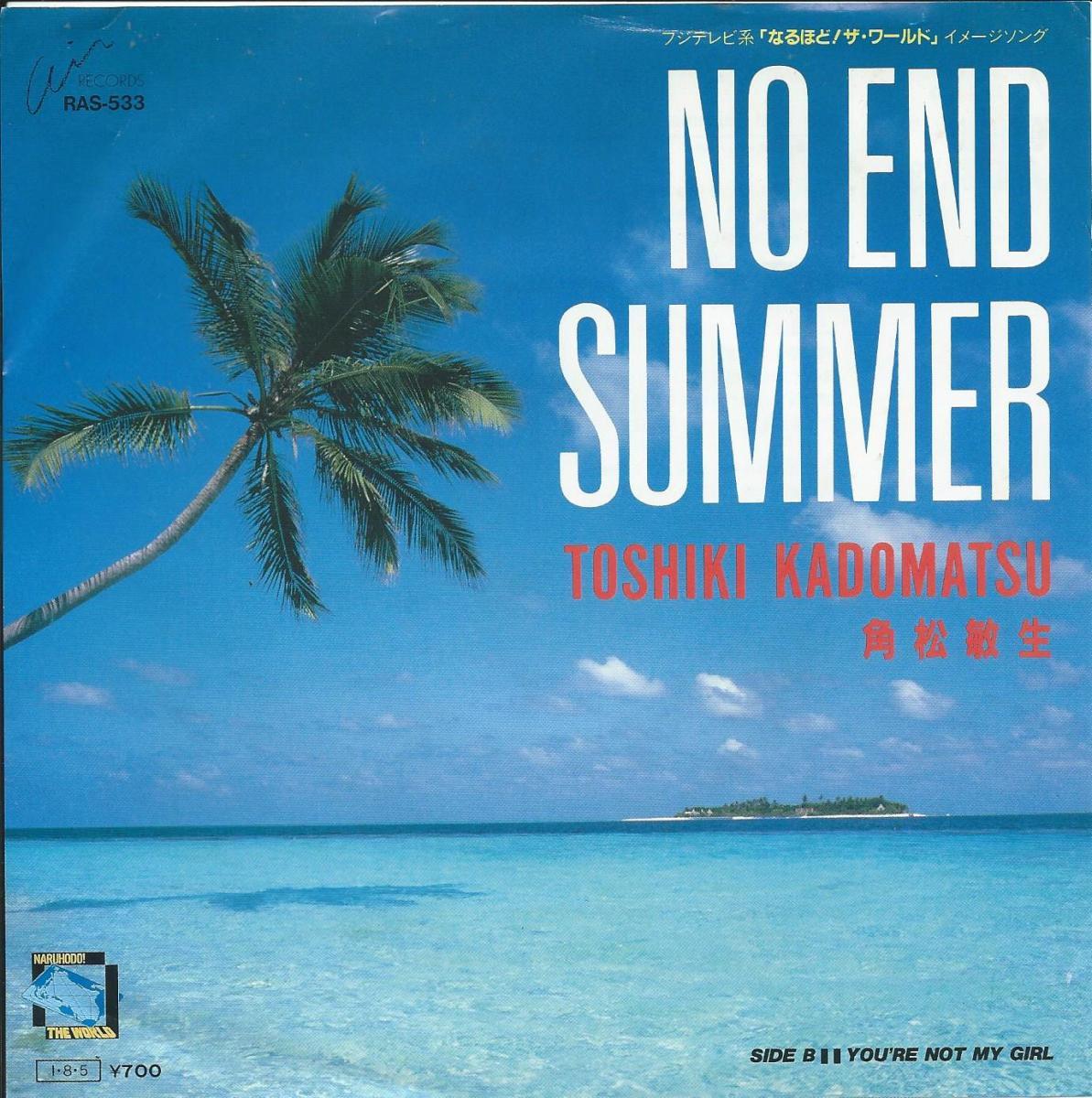Toshiki Kadomatsu No End Summer