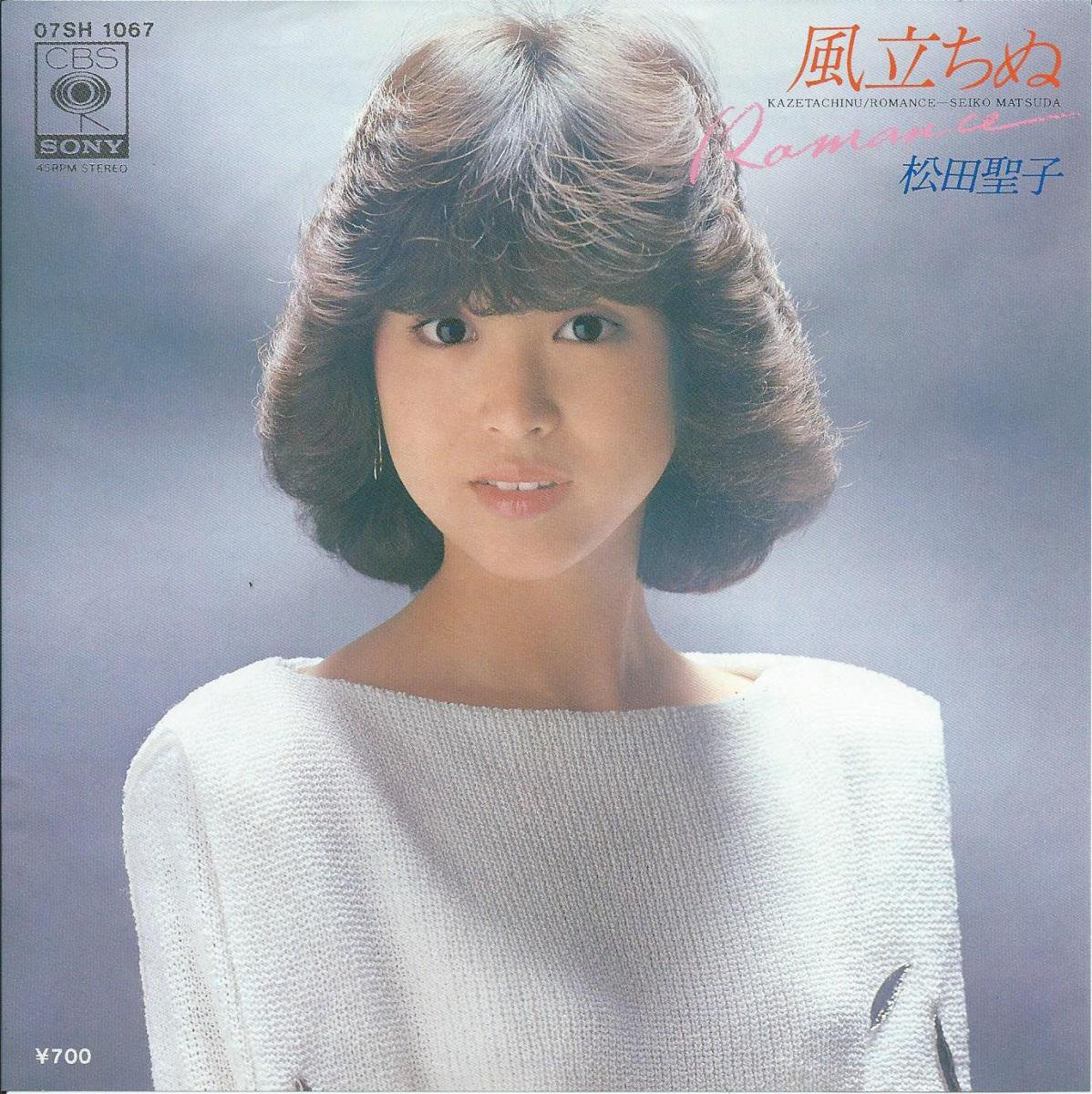 松田聖子 SEIKO MATSUDA / 風立ちぬ / KAZETACHINU (大瀧詠一) / ROMANCE (7