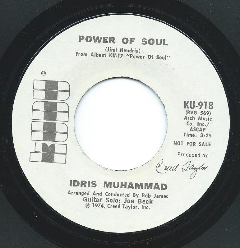 IDRIS MUHAMMAD / POWER OF SOUL (7