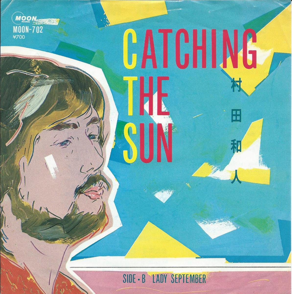 村田和人 KAZUHITO MURATA / CATCHING THE SUN / LADY SEPTEMBER (7
