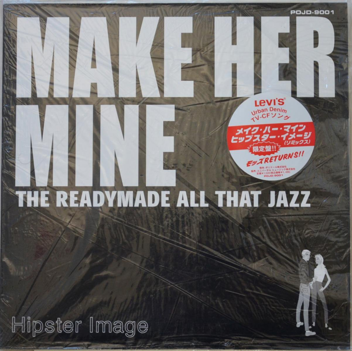 HIPSTER IMAGE (小西康陽) / MAKE HER MINE (THE READYMADE ALL THAT JAZZ) (12