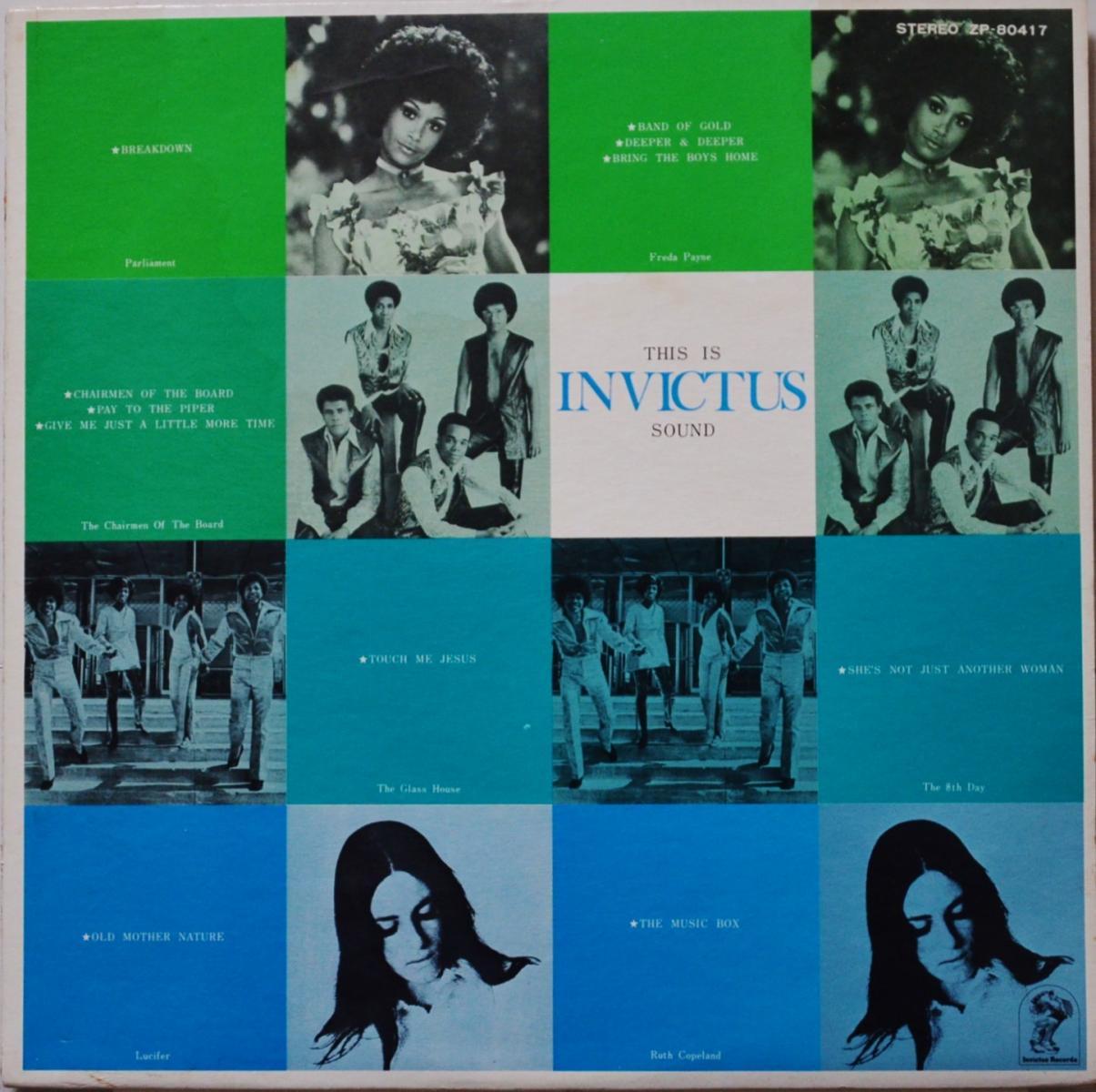 V.A. (FREDA PAYNE,LUCIFER...) / これがインビクタス・サウンド!! / THIS IS INVICTUS SOUND (LP)
