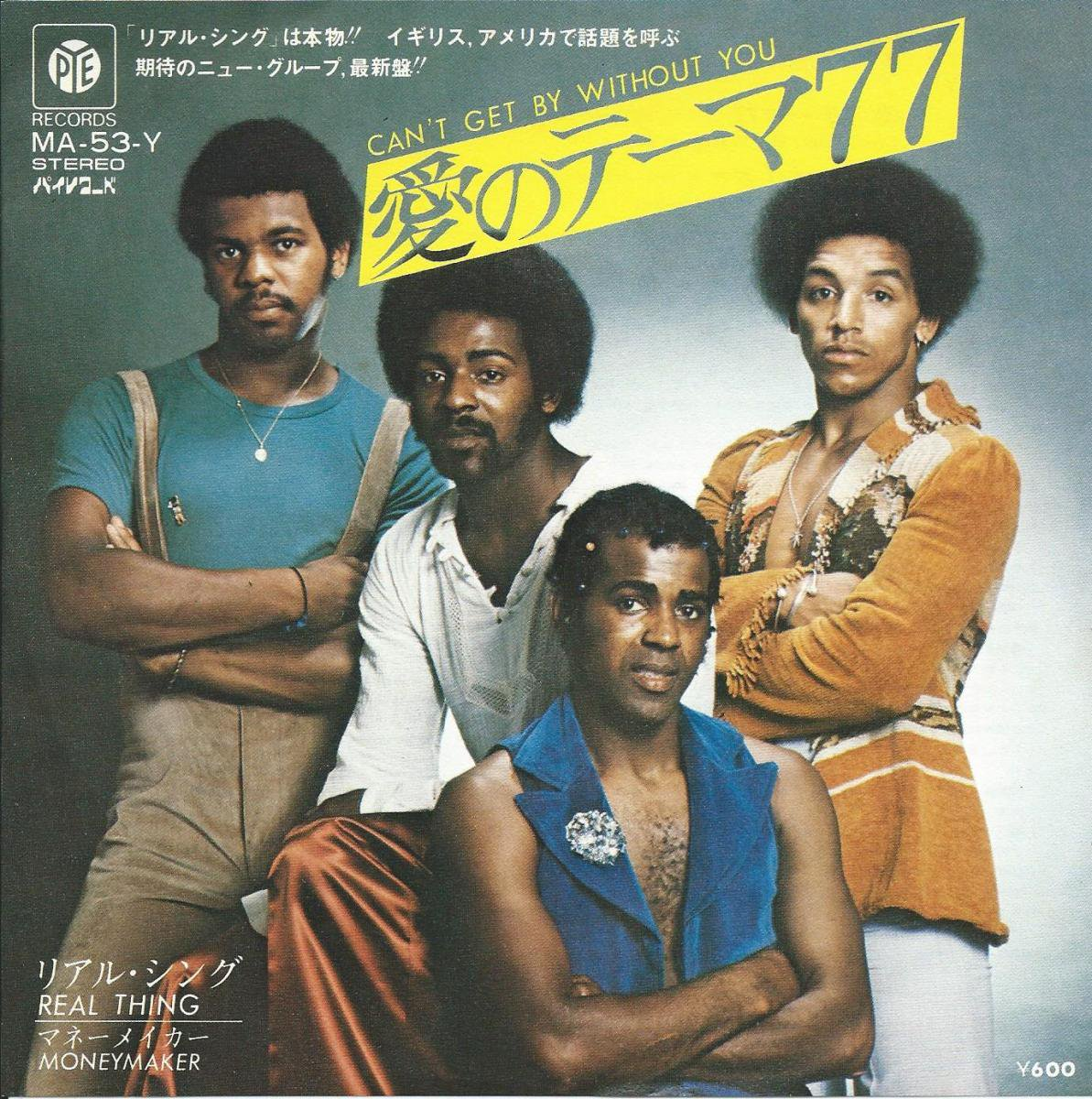 リアル・シング THE REAL THING / 愛のテーマ77 CAN'T GET BY WITHOUT YOU / マネーメイカー (HE'S JUST A) MONEYMAKER (7